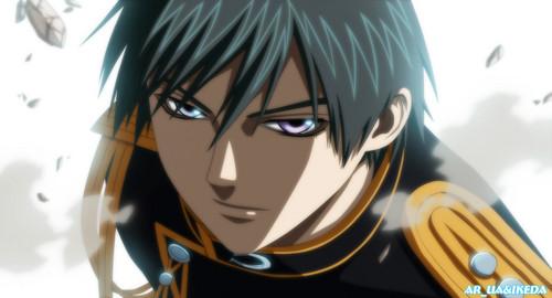 Aono Tsukune