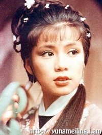 Barbara Yung Mei-ling (7 May 1959 – 14 May 1985