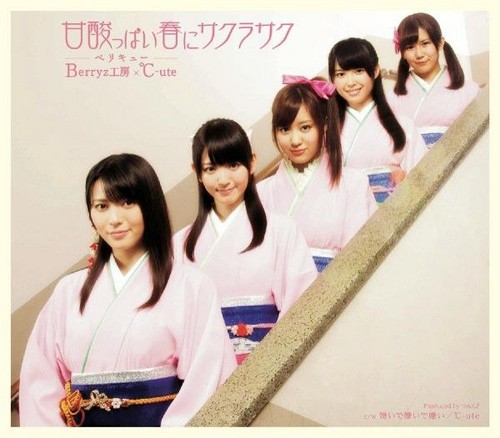 Berryz Koubou & C-ute