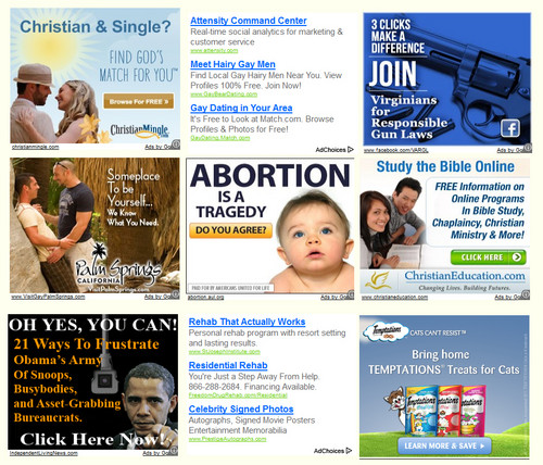 বিতর্ক Spot Ads - 2/16/12