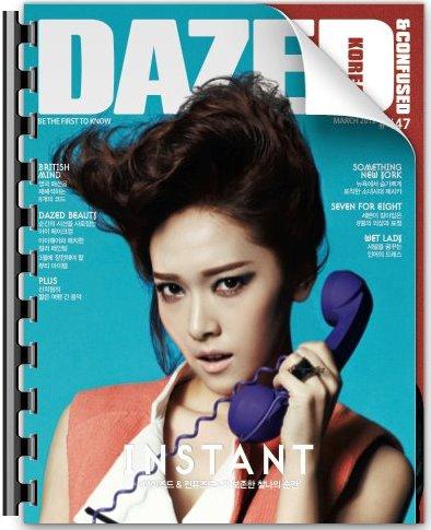 Jessica Dazed Korea Magazine cover