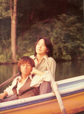 Kuroyume in лодка org