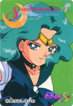 Sailor Neptune karatasi la kupamba ukuta with anime entitled Michiru Kaioh