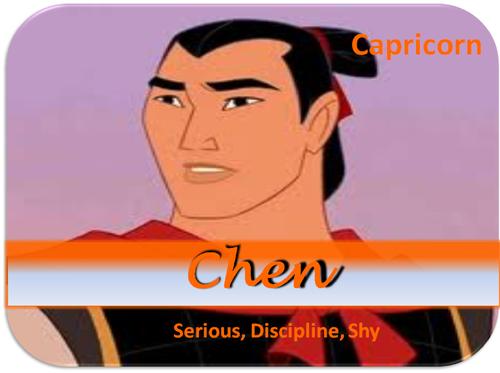Prince Chen