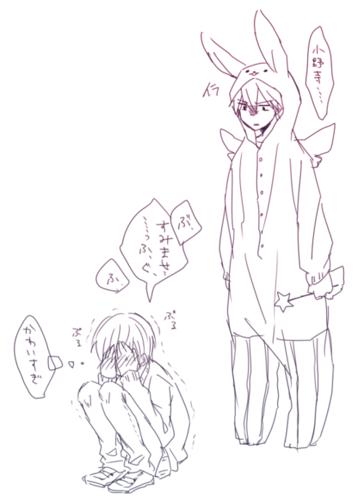 Takano x Ritsu