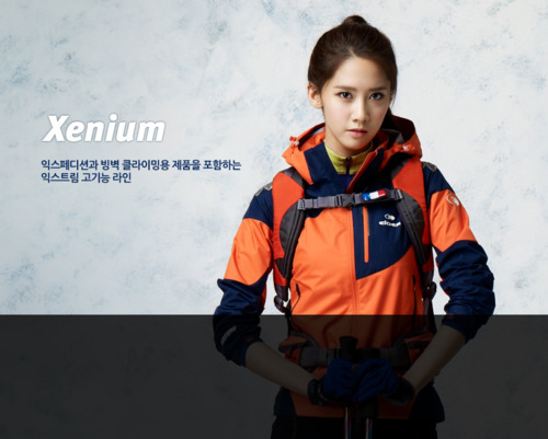 Yoona @ Eider Promotion