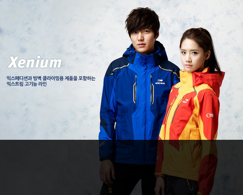 Yoona and Lee Min Ho @ Eider Promotion