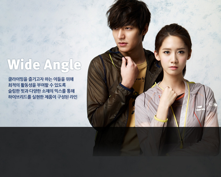 Yoona lee min ho dating latest 6