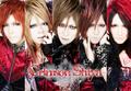 Crimson Shiva