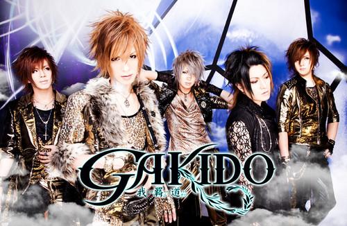 Gakido