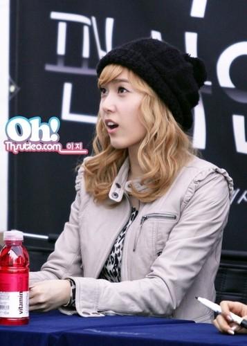 Jessica cute