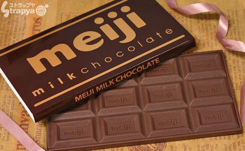 Meiji susu cokelat