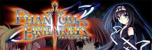 Phantom Breaker Banner