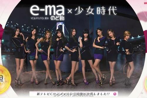 SNSD @ E-ma Candy Japan