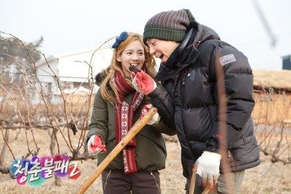 Sunny Hyoyeon @ KBS Invincible Youth S2