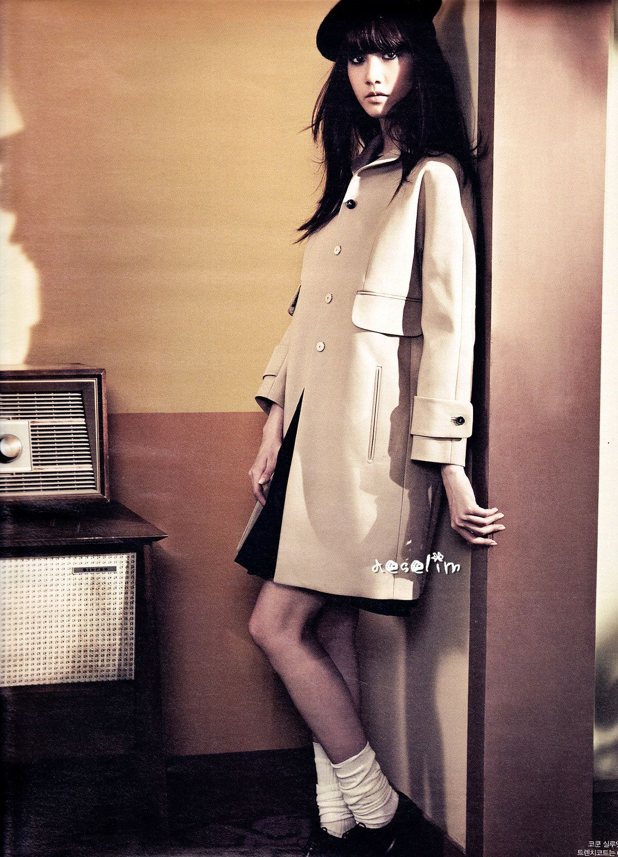 Yoona @ W Korea
