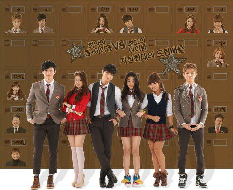 Dream High 2 fond d'écran probably with a business suit and a well dressed person entitled dream high 2