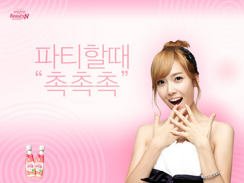 jessica really cute - soo-yeon-jung-jessica-snsd Wallpaper