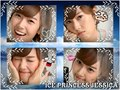 jessica very cute - soo-yeon-jung-jessica-snsd wallpaper