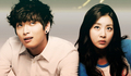 jinwoon & kang sora - dream-high-2 photo