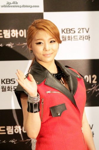 Ailee @ Dream High 2 Press conference