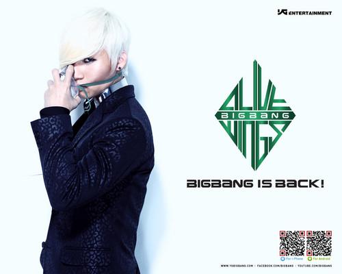 """Big Bang Daesung """"Alive"""" teaser"""