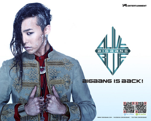 "Big Bang G-Dragon ""Alive"" teaser"
