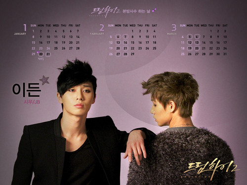 Dream High 2 wallpaper containing a sign entitled DH 2