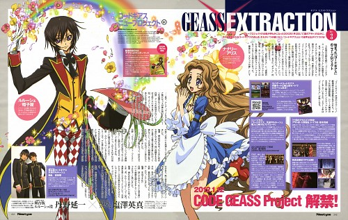 Geass Exctraction