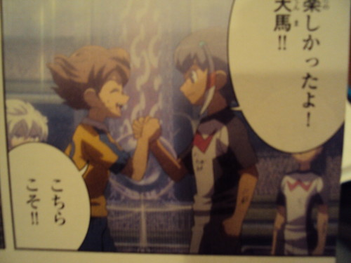 Inazuma Eleven Go Filmcomic Movie