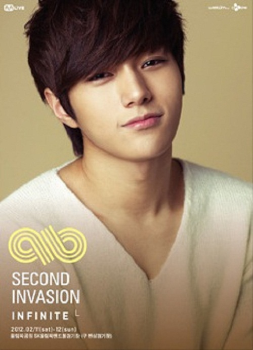 Infinite 초 Invasion Posters
