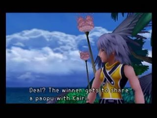 Kingdom Hearts 1 Destiny Islands - kingdom-hearts Screencap