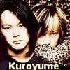 Kuroyume minis and ikoni
