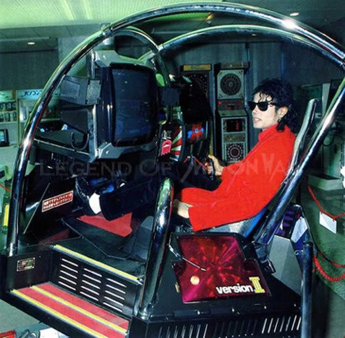 MJ BAD ERA ( rare ) ♥ ♥ ♥