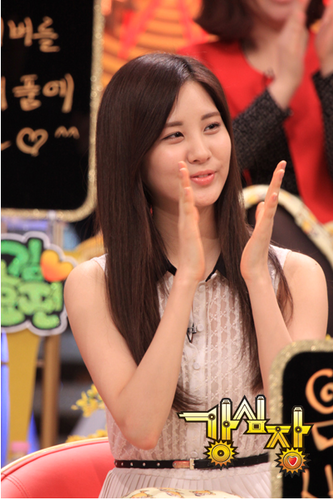 Official photo of Seohyun in Strong cœur, coeur