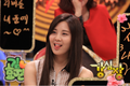 Official foto of Seohyun in Strong jantung