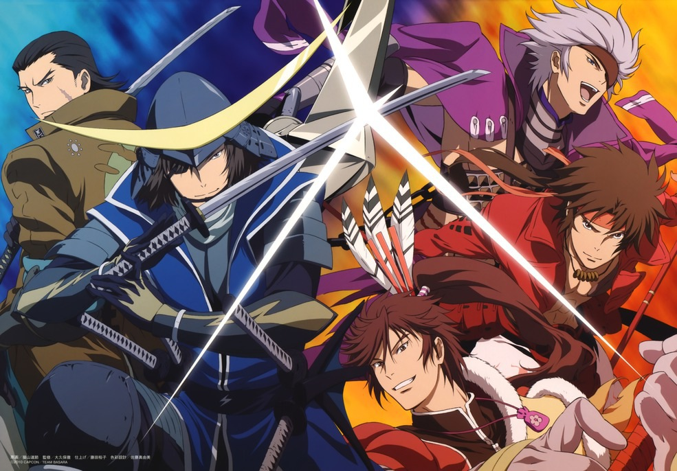 Download Anime Basara