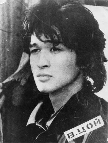 Viktor Robertovich Tsoi ( 21 June 1962 – 15 August 1990