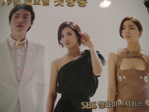 Yuri @ Fashion King Poster
