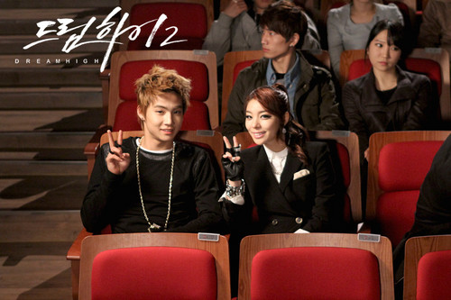 Ailee @ Dream High 2 BTS