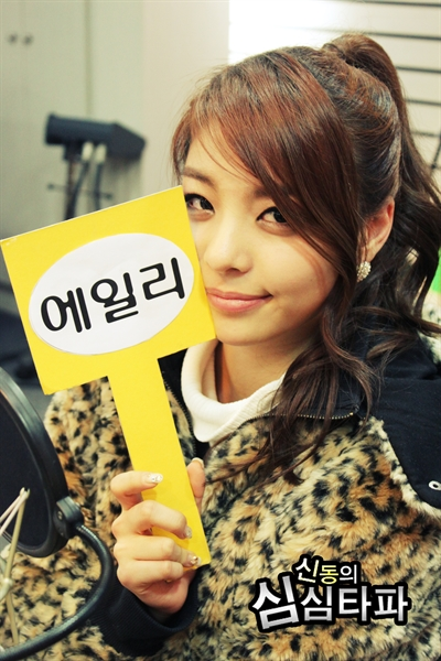 Ailee - Ailee (Korean Singer) Photo (29490437) - Fanpop