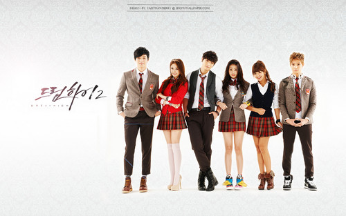 Dream High 2 wallpaper possibly containing a well dressed person, long trousers, and a pantleg called Dream High 2