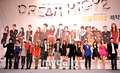 Dream High 2 holds a press conference!  - dream-high-2 photo