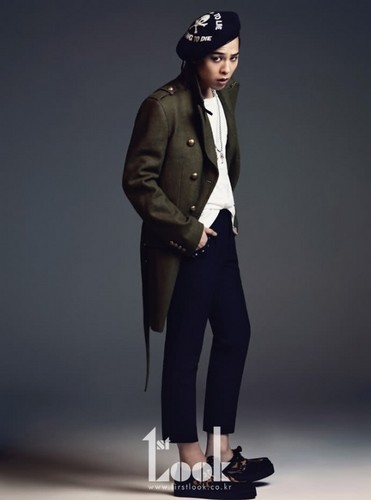 G-Dragon For фасоль, бин Pole