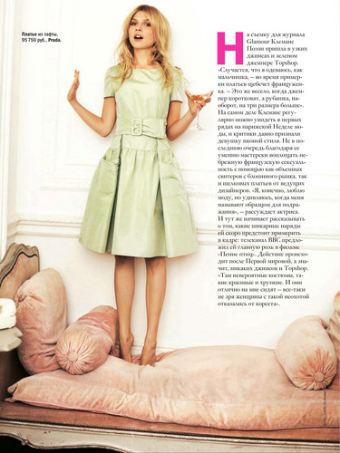 Glamour Russia - March 2012