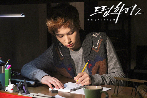 Dream High 2 fond d'écran probably containing a coffee break and a sign titled JB