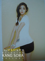 Kang Sora @ Muzak Catalog Scan - kang-sora photo