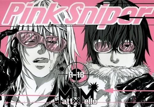 розовый Sniper