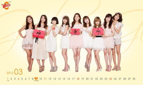 SNSD @ Vita500- March 2012