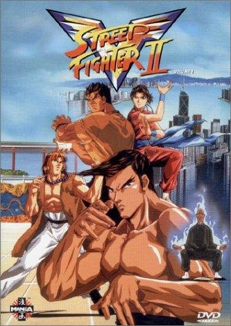 rue Fighter II V